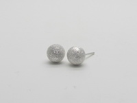 Diamond Cut Round Dome (7mm) Earrings
